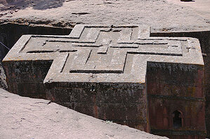 Explore Church of St. George in Lalibela
