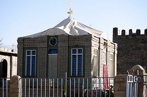 See 17th-century St. Mary of Zion Treasury in Axum