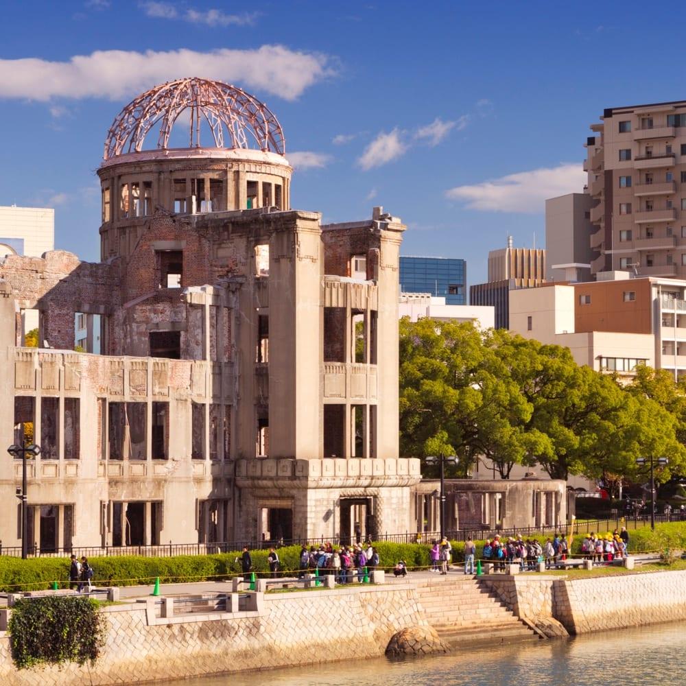 bombed building in Hiroshima