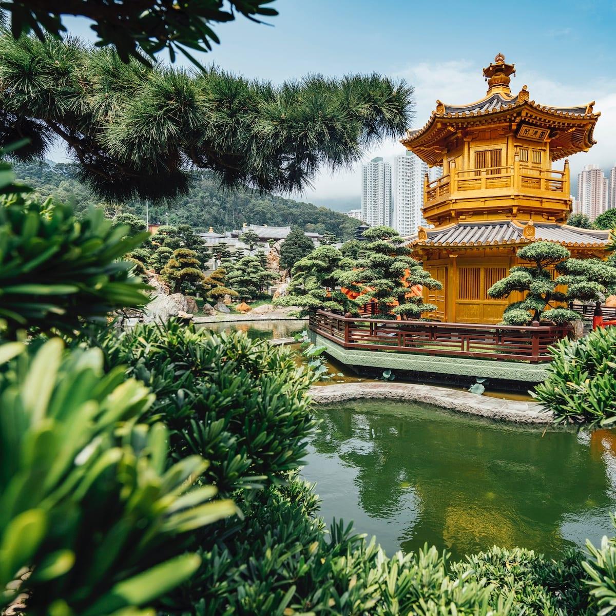 nan lian temple garden