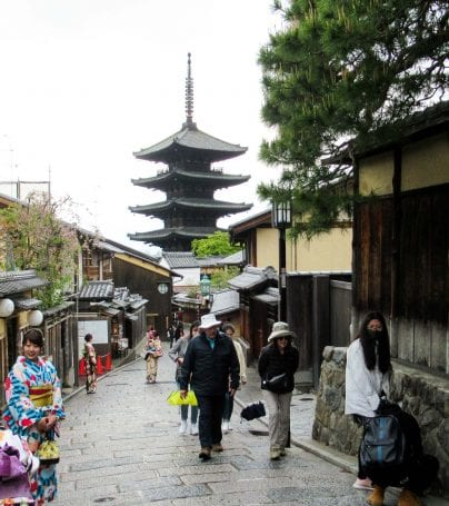 Gion area in Kyoto, Japan