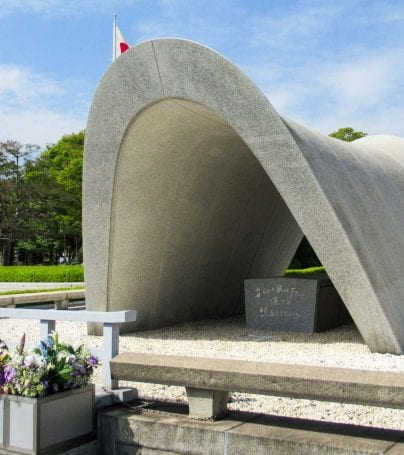 Hiroshima monument in Japan