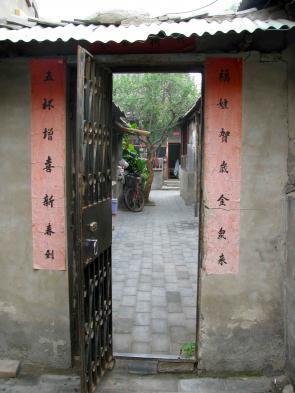 Hutong Lanes