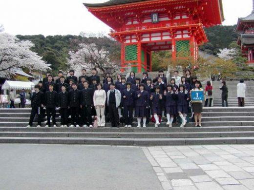 Japanese school children on a field trip