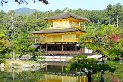 Visit Kinkaku-ji Temple
