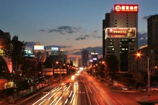 Take home memories of China's energy