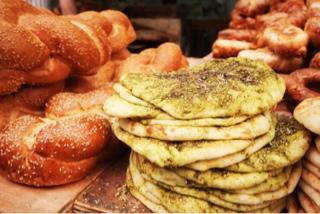 Savory baked goods like the shuk