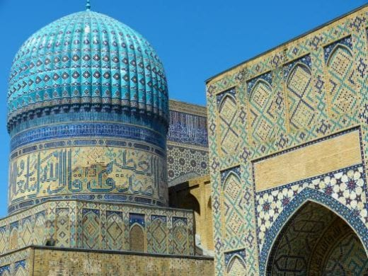 See finely detailed mosaics Islamic architecture