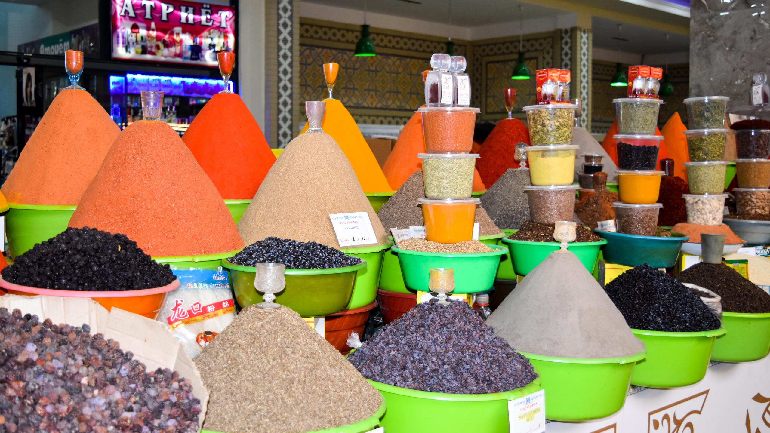 Piles of spices in Tajikistan market
