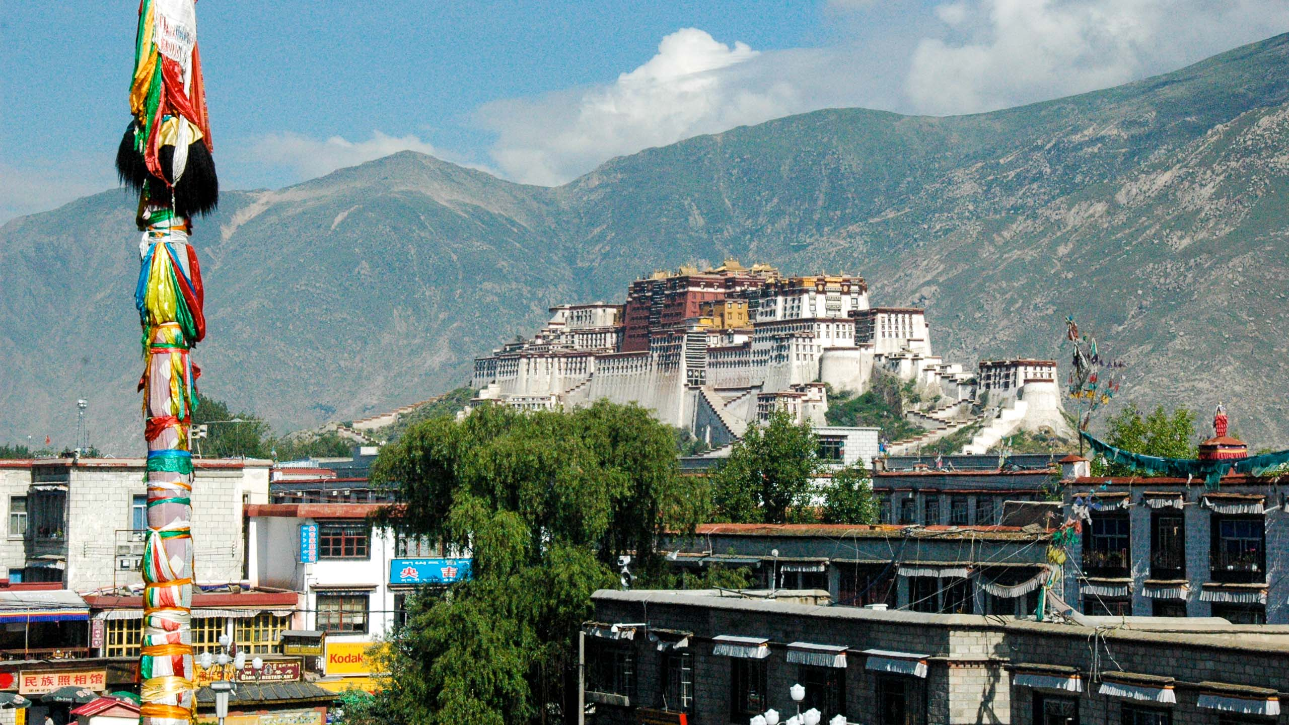 View of city in Tibet